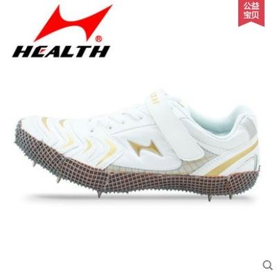 海爾斯608專業跳高釘鞋田徑訓練釘子鞋輕便減震三級立定跳鞋新品特惠