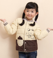 Shirts new children's clothing down jacket with winter baby men and women warm clothes jacket close-fitting shirt