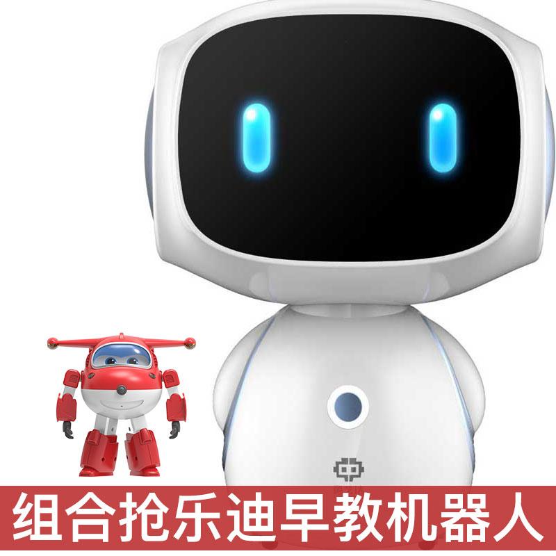 机器人课程