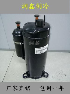 原装3P东芝/美芝转子220v-380v空调制冷压缩机左脚中脚PH480