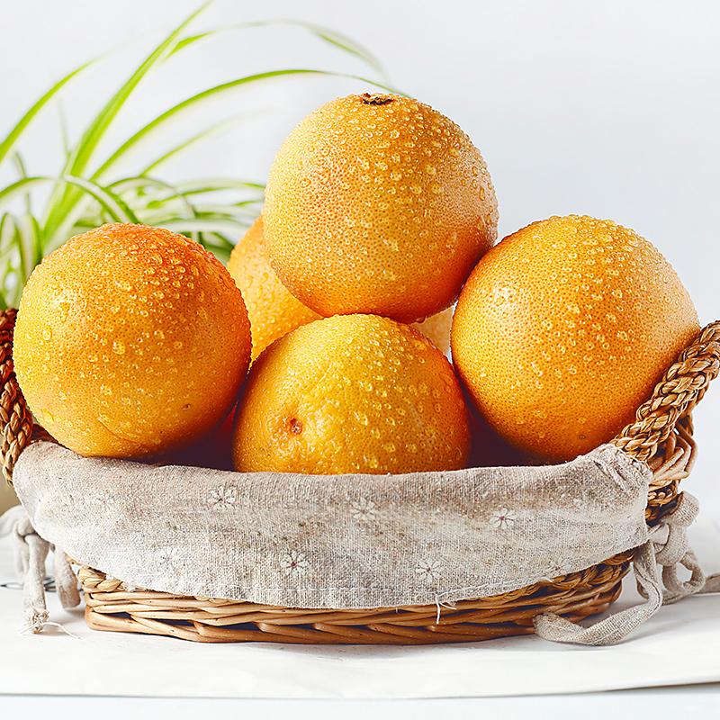 南非进口红心西柚 新鲜当季水果红肉葡萄柚批发包邮