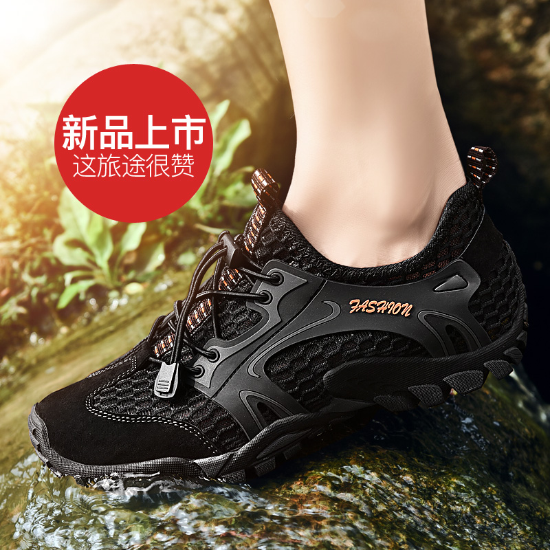 Обувь для велосипедистов Артикул 591763203728