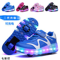 Children's Heelys Shoes Boys Two-wheeled Automatic Girls Blasting Shoes Invisible Single Wheel Student Pulleys Shoe Strap Shoes