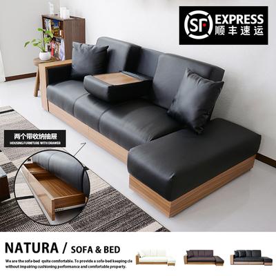 皮沙发小户型日式