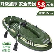 橡皮艇加厚耐磨充气船2/3/4人皮划艇双人钓鱼船特厚气垫船冲锋舟