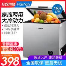 HairanBCBD189商用冷柜大小冰柜家用立式顶开单门节能冷藏冷柜
