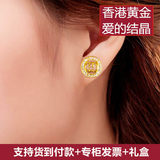 New Hong Kong Gold Ear Nail 999 Foot Gold Ear Nail Rose Woman Earring 24K Pure Gold Ear Nail Earrings