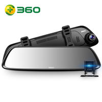 360 driving recorder new car-mounted dual-lens HD night vision wireless panoramic reversing image machine