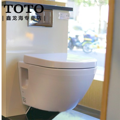 toto 墙排坐便器