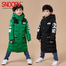 史努比新款儿童羽绒服男童中长款过膝冬季中大童冬装保暖加厚外套