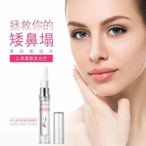 High nose booster reduces nose nose nose essential oil nose increase essence liquid American nose clip American nose Oracle