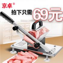 家用切肉片机涮火锅爆牛肉羊肉卷切片机手动肥牛刨肉机小型不锈钢