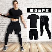 健身服套装三件套短袖速干紧身衣训练服篮球衣运动跑步服健身房男