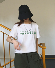 In the summer of 2019, China has not been drunk printing pure cotton basic round-collar text couple T-shirt short sleeves for men and women
