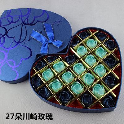 DIY27格手工礼盒/礼品盒 川崎纸玫瑰成品花材料空盒子