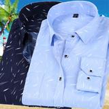 男士衬衫长袖夏季称衫中老年衬衣中年爸爸薄款40-50岁衫衣春秋款