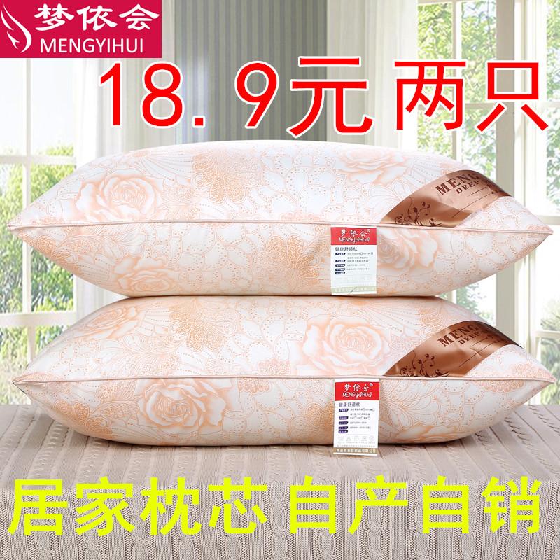 枕头枕芯可水洗羽丝绒