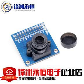 带FIFO ov7670FIFO摄像头模块模组 stm32驱动单片机开发板
