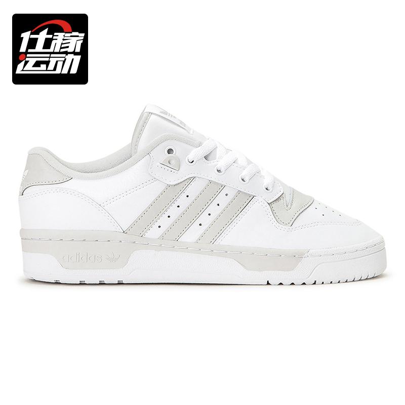 Adidas/阿迪达斯三叶草低帮复古男鞋RIVALRY LOW灰白色板鞋EE4966