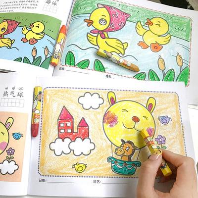 小手画画本儿童绘画册绘画本套装幼儿园画画书涂色本大小专用空白