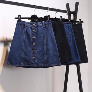 韩版高腰显瘦牛仔半身裙女夏加肥加大码胖mm200斤包臂A字短裙子潮