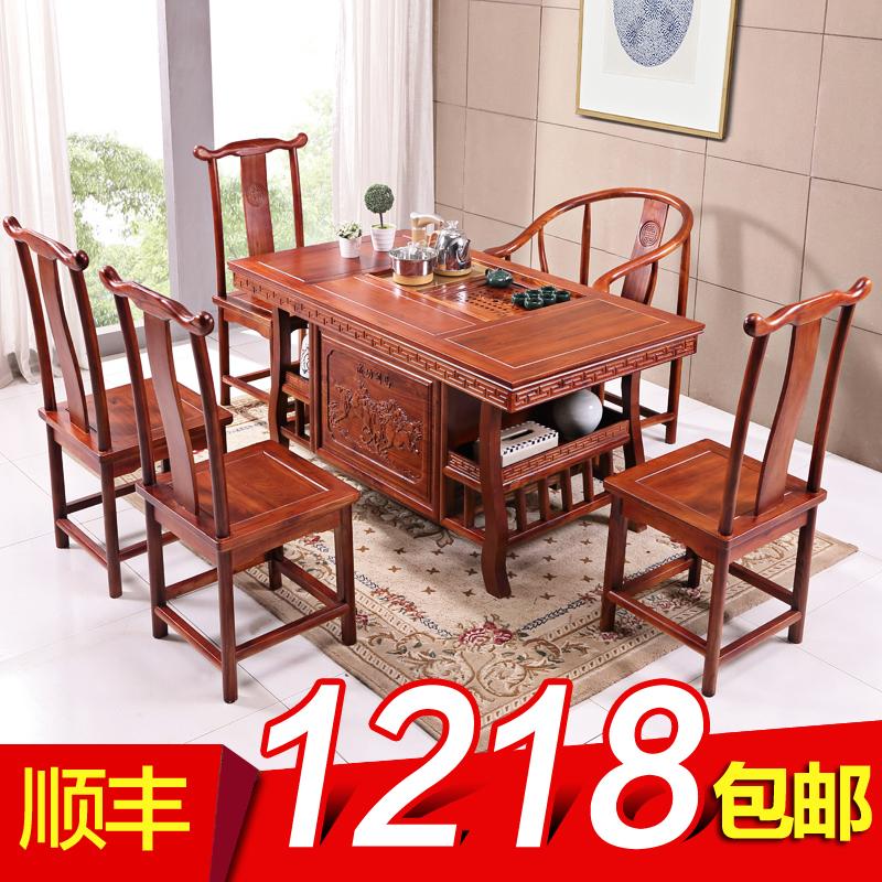 实木现代简约功夫茶桌