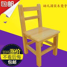 小矮凳 全实木小板凳木头时尚创意木凳子儿童靠背凳家用成人换鞋