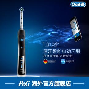宝洁进口欧乐B/Oral-B智能蓝牙电动牙刷P7000极智黑/白iBrush德国