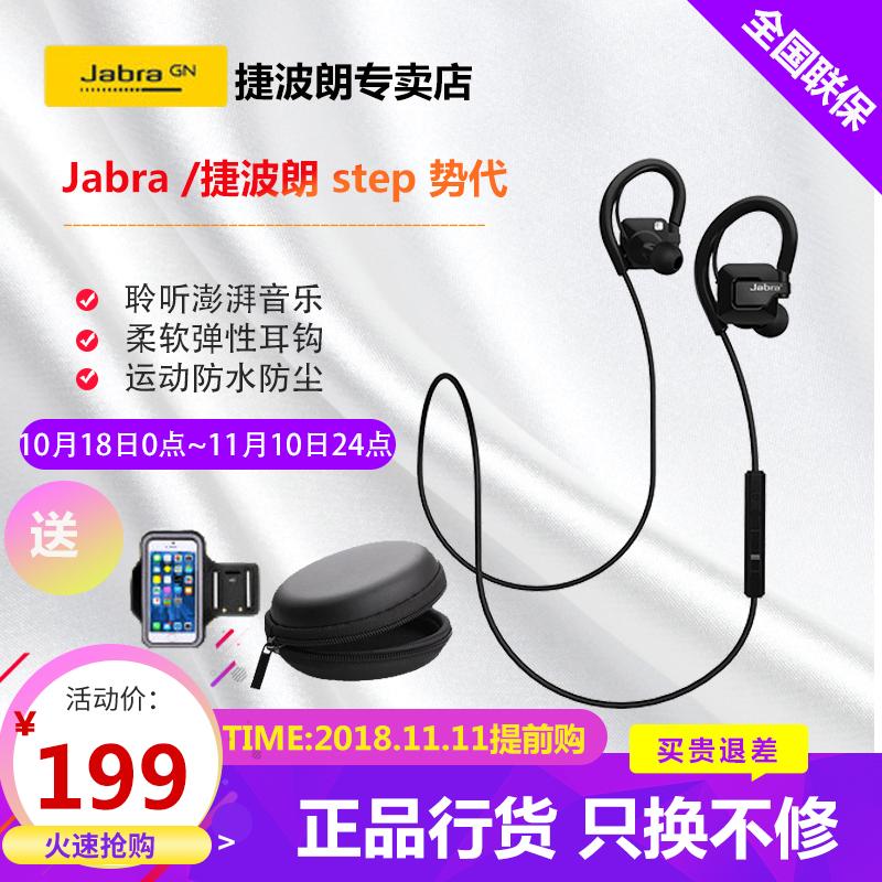 蓝牙耳机4.0双耳音乐