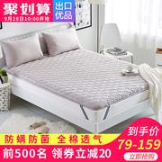 防螨全棉加厚床垫床褥1.8m床1.5m双人垫被1.2米褥子防滑薄保护垫
