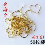 Haixi fish hook imported Jinhaixi has barbed hooks sleeves hook red worm thin strips hooks carp hook fishing gear