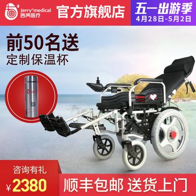 吉芮电动轮椅 可折叠智能全自动老年人残疾人代步车便携轻便1801新品特惠
