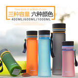 Fuguang water cup plastic portable sports bottle large capacity frosted space cup student fitness water bottle hand cup