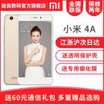 [549起送壳膜]Xiaomi/小米 红米 4a全网通手机官方旗舰店正品机