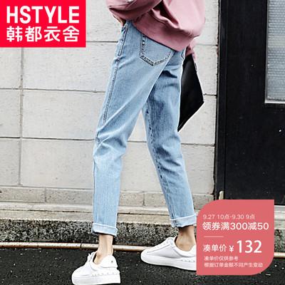 预售韩都衣舍2018新款女装秋装韩版休闲宽松哈伦牛仔裤GD8523聖