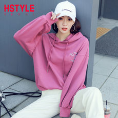 Handu clothing 2019 spring new women's Korean students loose hooded tide jacket sweater JW13020 筱
