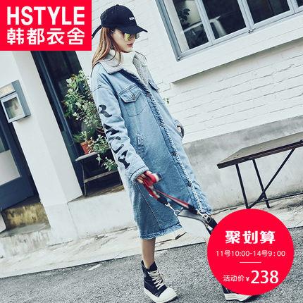 韩都衣舍2017韩版女装冬新款牛仔加厚外套中长款棉衣棉服CQ7495莀