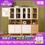 日式实木书柜带玻璃门欧式简约储物柜创意办公室书柜组合松木书橱