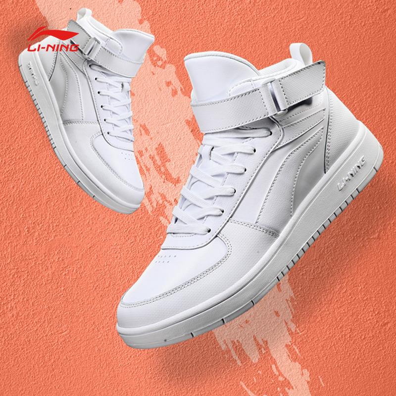 李宁休闲鞋女鞋骑士耐磨休闲板鞋小白鞋情侣鞋秋冬季运动鞋