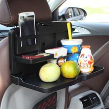 汽车内座椅背置物架车用多功能车载餐桌台后座小桌板收纳盒折叠式