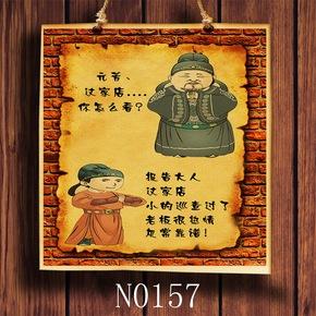 饭店农家乐装饰画创意个性元芳你怎么看幽默海报超厚帆布墙挂画