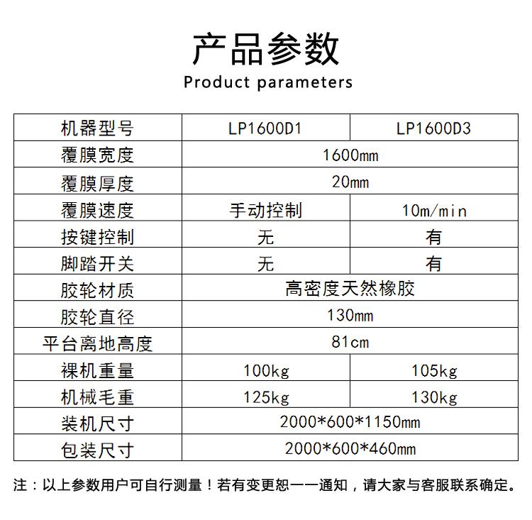 零派1.6米手动覆膜机 气动升降KT板裱膜裱板机 硅胶轮手动冷裱机