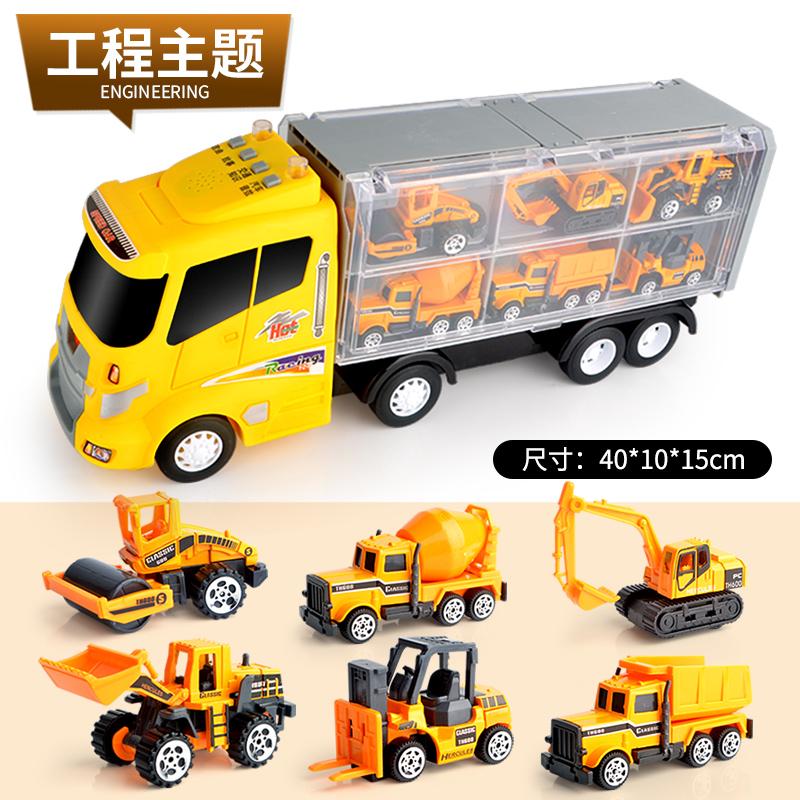 超大号合金车模型玩具套装男孩子卡车儿童小汽车仿真大货柜车工程