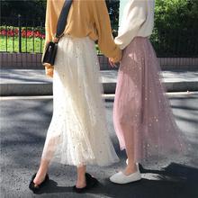 港味春季2019新款 ins超火裙子百搭网纱A字裙松紧腰仙女半身裙 韩版