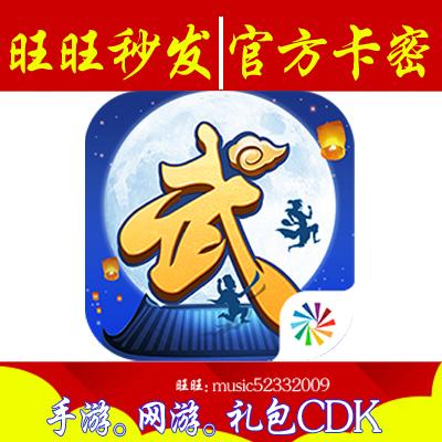 Внутриигровые ресурсы Legend of martial arts Артикул 581486844657