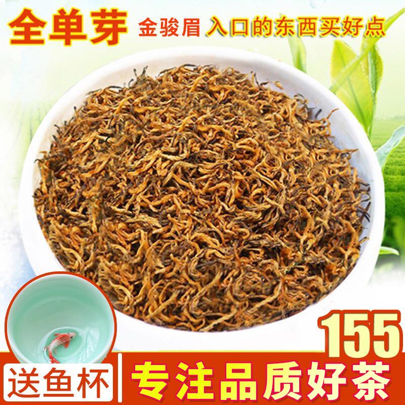 Чай Артикул 41061556046