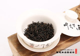 Golden Junmei tea black tea special grade Wuyishan Jinjun eyebrow scented honey 2019 new tea 500 g bulk