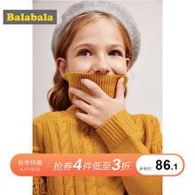 巴拉巴拉女童毛衣秋冬中童儿童上衣针织衫套头毛衫韩版女
