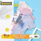 2019新款 巴拉巴拉男童t恤短袖 纯棉宝宝夏装 儿童体恤竹节棉上衣潮