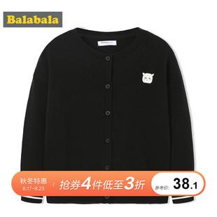儿童毛衣韩版 小童宝宝外套秋装 女童针织开衫 巴拉巴拉童装